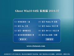 雨木风林Ghost Win10 64位 装机版