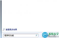 主编恢复win10系统安装iE10浏览器