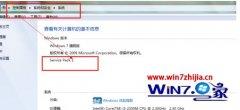 主编帮你win10系统安装ie11浏览器
