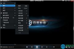 图文传授win10系统使用百度影音播放视频没声音的方法