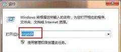 主编设置win10系统开动之后呈现错误内容的问题