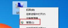 雨木林风详解win10系统访问共享文件出现错误0x8001004cf的教程