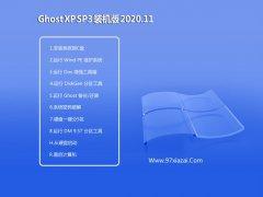 雨木风林Windows xp 万能装机版 2020.11