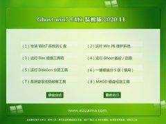 雨木风林Ghost Win7 64位 经典装机版 2020.11